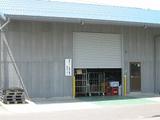 倉庫の概観